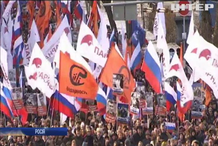Марш пам'яті Немцова: активісти вимагали припинити репресії в Криму