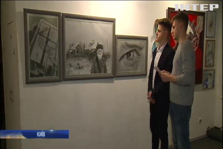 В Києві відкрили виставку молодих художників