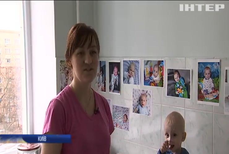 Родина однорічного Святослава просить допомогти зібрати гроші на операцію в Ізраїлі