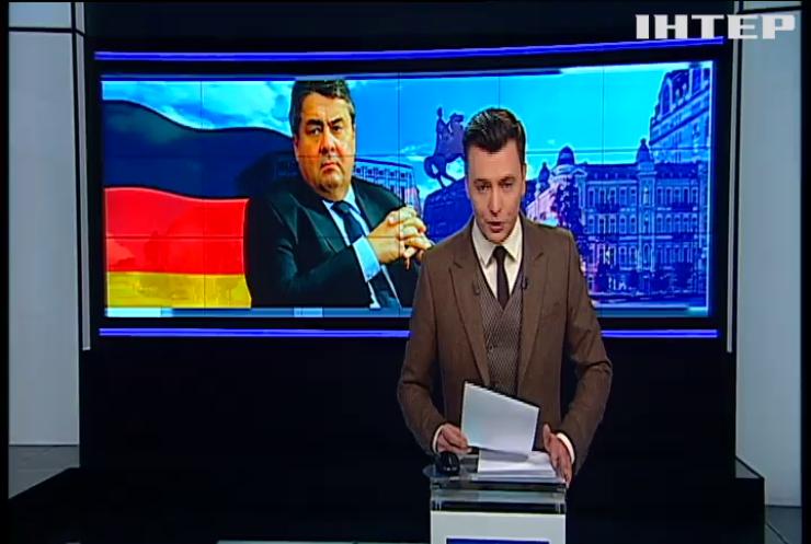 Германия готова выделить Украине деньги для развития экономики