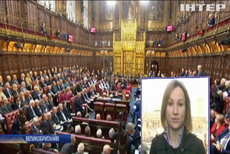 Палата лордов затягивает выход Великобритании из ЕС