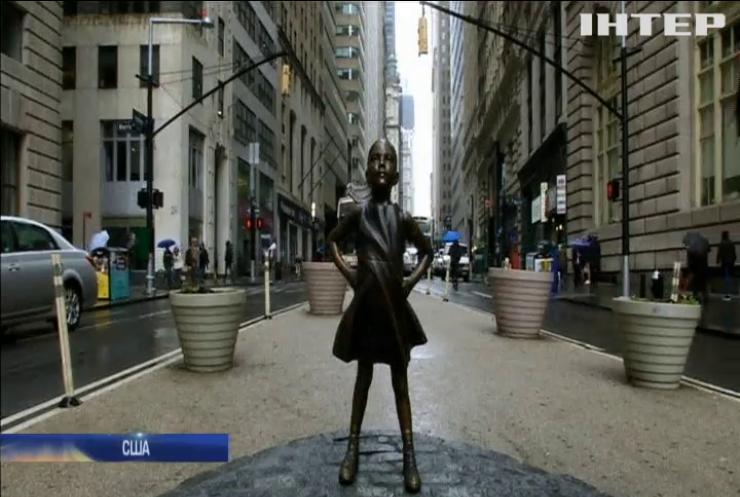 В США до 8 березня встановили бронзову скульптуру дівчинки