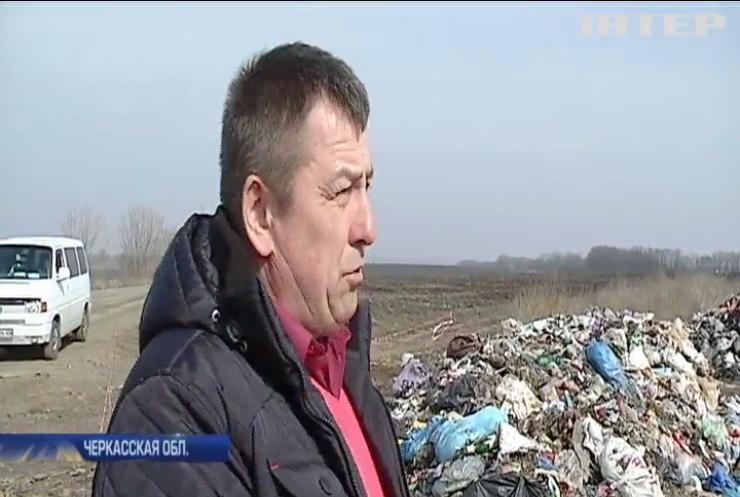 В Черкасской области устроили нелегальную свалку львовского мусора