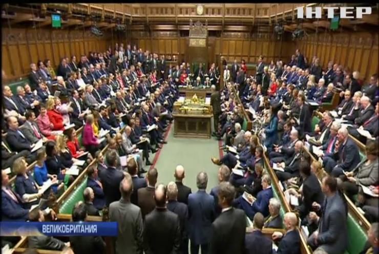 Великобритания планирует начать выход из ЕС 13 марта