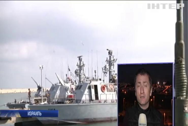 Израильские моряки готовятся к войне с террористами