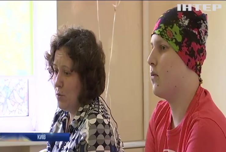 Денис Якименко потребує лікування від гострого гібридного лейкозу