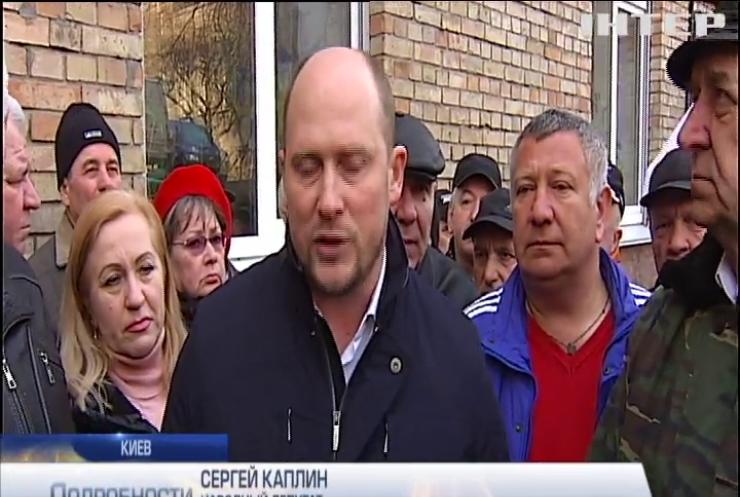 Каплин призвал блокировать министерство Авакова