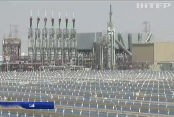 В Об'єднаних Арабських Еміратах запустять найбільшу в світі сонячну електростанцію