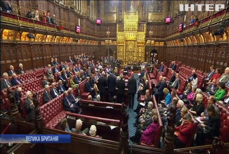 Парламент Британії ухвалив вихід з ЄС