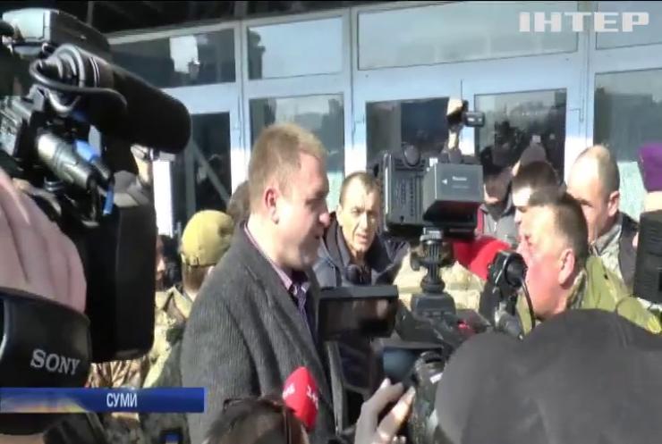У Сумах активісти вимагали звільнити причетних до розгону редуту на Донбасі