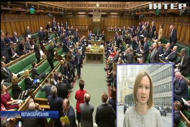 Парламент Великобритании одобрил выход страны из ЕС