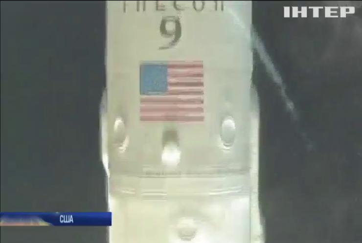 SpaceX успішно запустила ракету Falcon-9