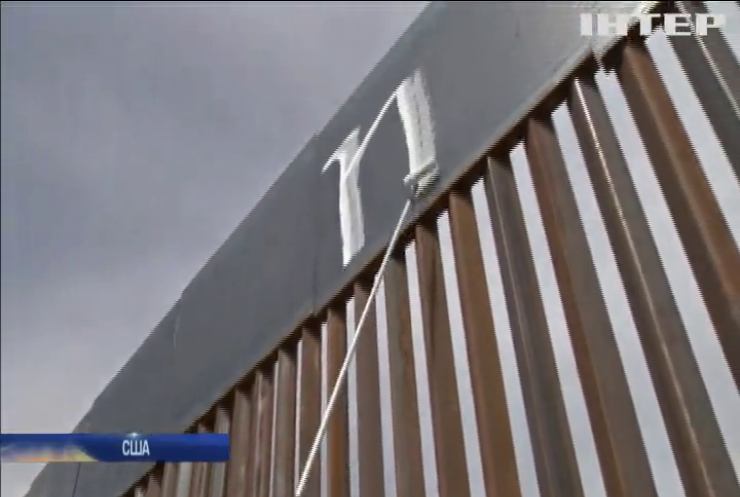 """Трамп витратить на """"мексиканську стіну"""" більше $4 млрд"""