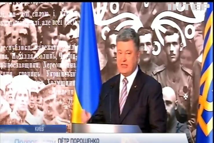 Порошенко призвал не допустить анархии в Украине