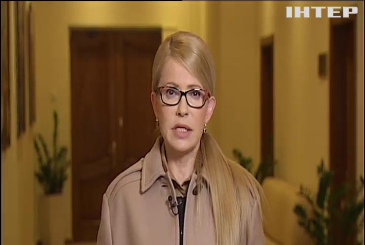 Вооруженные люди в Раде продемонстрировали беззаконие в стране - Тимошенко