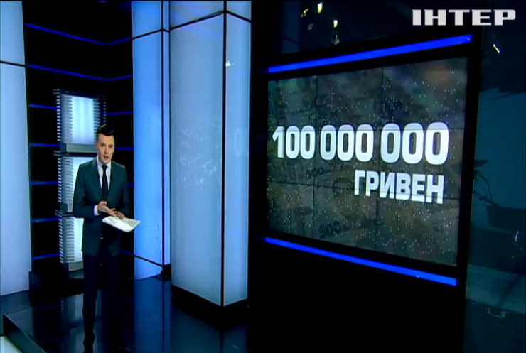 НАБУ проверит происхождение 100 млн гривен залога за Насирова