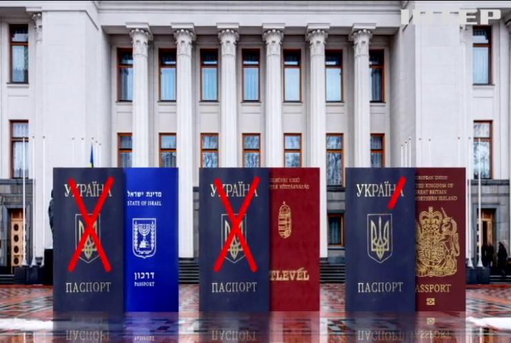 В Украине открыто продают гражданства других стран