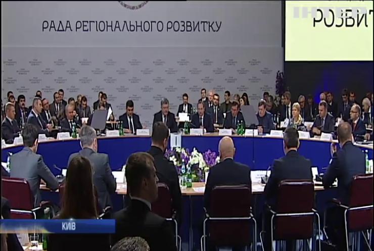 МВФ відклав черговий транш через блокаду Донбасу