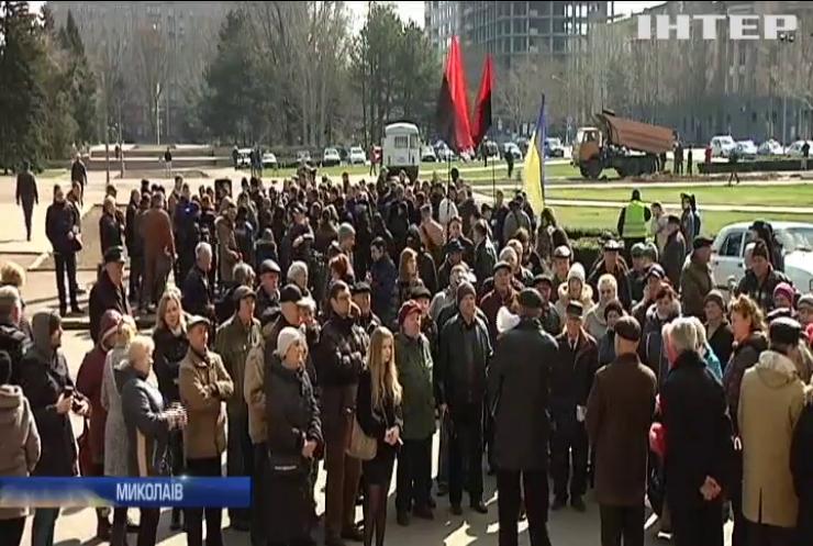 У Миколаєві пенсіонери вимагають зменшити комунальні тарифи
