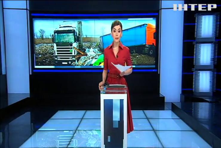 В Днепропетровской области остановили 2 фуры с львовским мусором