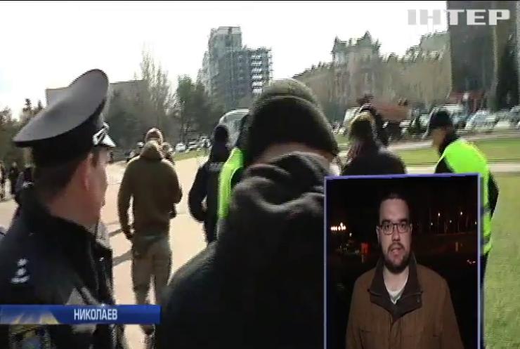 В Николаеве на митинге против высоких тарифов произошла драка