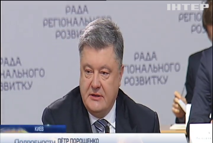МВФ отозвал очередной транш из-за блокады Донбасса