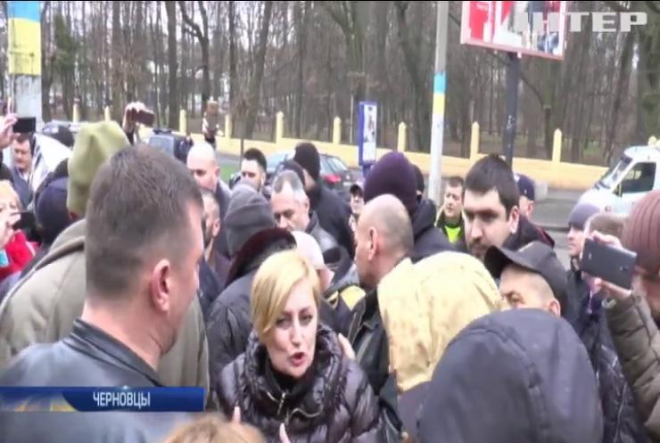В Черновцах активисты бойкотировали съезд национальных меньшинств