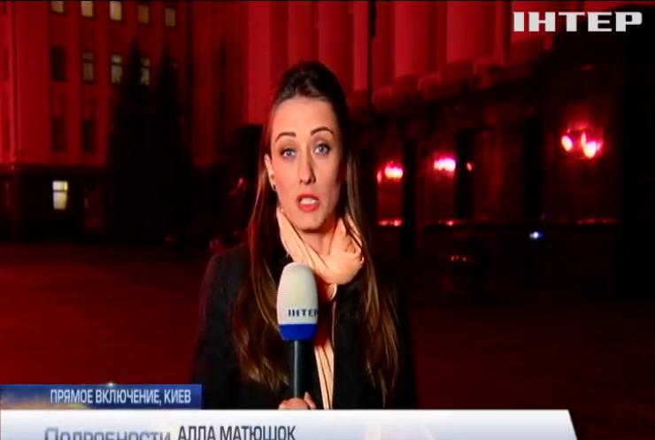 Порошенко срочно вызвал на Банковую лидеров фракций парламента