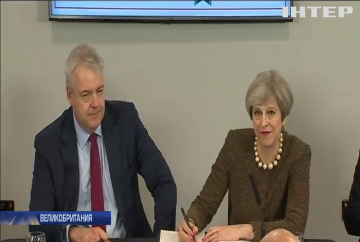 В Британии 29 марта стартует процедура выхода из ЕС
