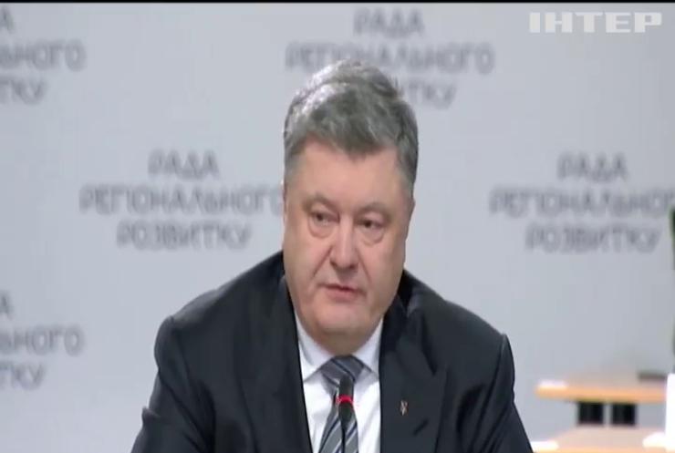 Порошенко обговорив з лідерами парламентських сил відтермінування траншу МВФ