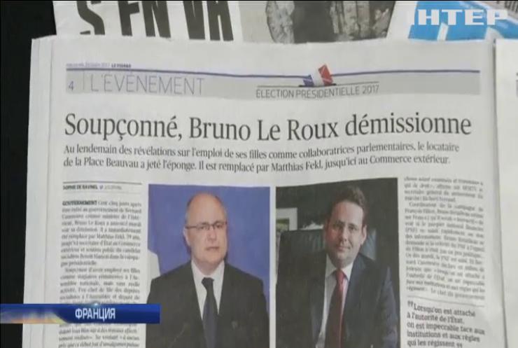 Во Франции глава МВД ушел в отставку из-за обвинения в коррупции