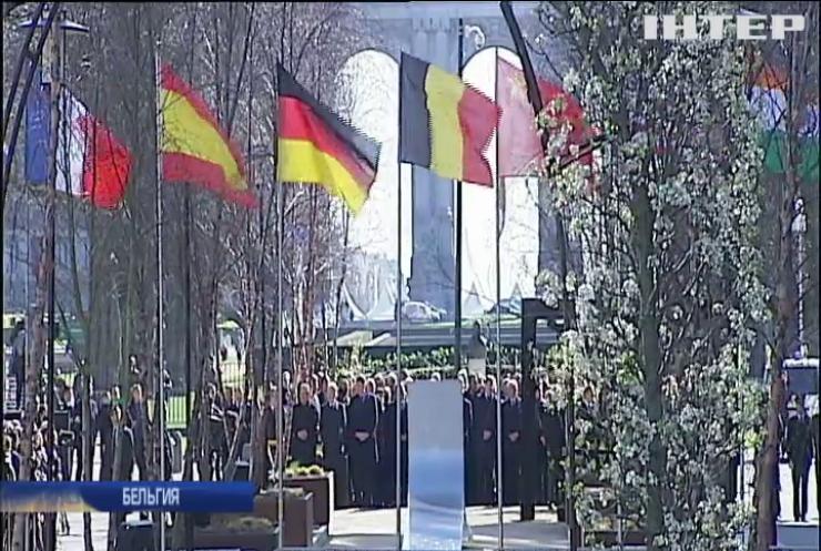 В Брюсселе открыли мемориал жертвам прошлогоднего теракта