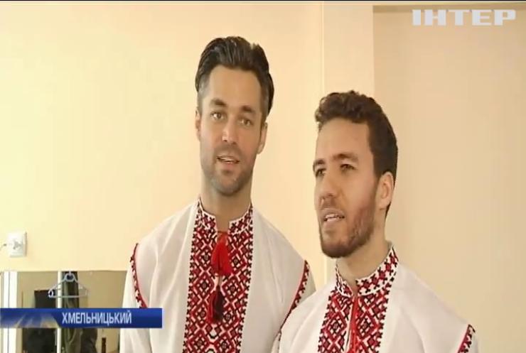 Танцюристи з Нідерландів приїхали до України вивчати гопак