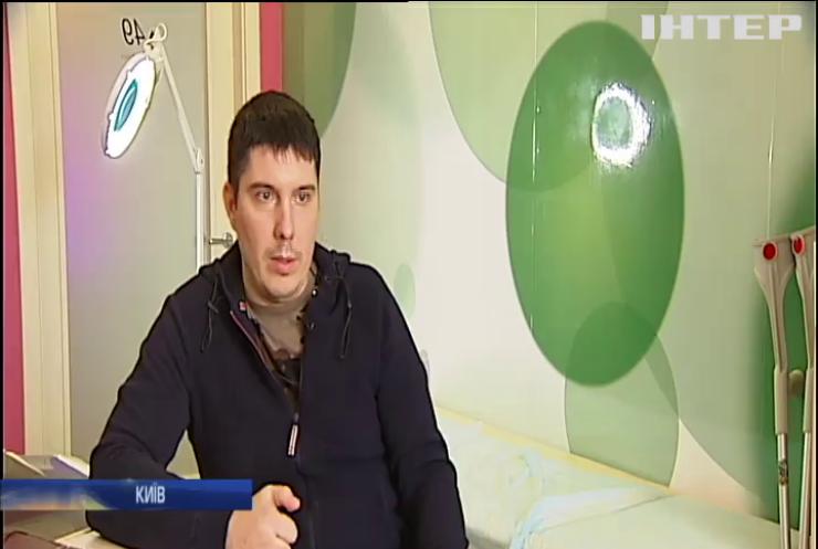Лікарі в Києві виростили кістку ноги поранено бійця АТО