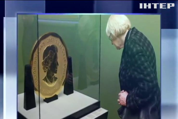 З музею в Берліні викрали 100-кілограмову золоту монету
