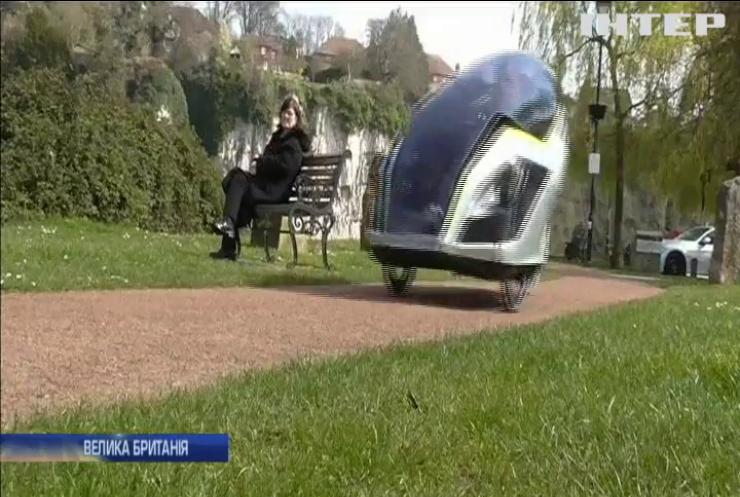 У Великій Британії винайшли електровелосипед