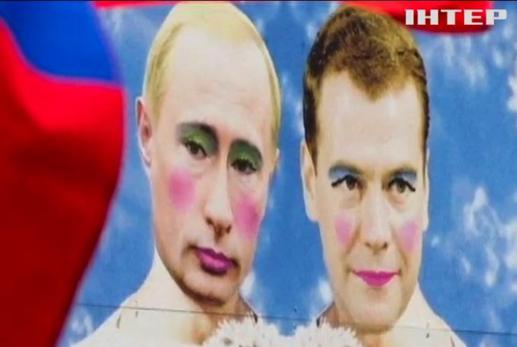 Портрет Путіна з макіяжем визнали екстремістським у Росії
