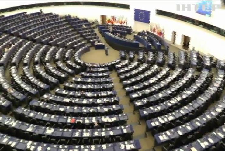 Безвізовий режим: 6 квітня Європарламент розгляне українське питання
