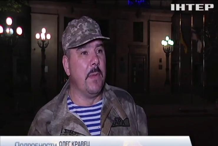 """Ветераны АТО обвинили """"радикалов"""" в попытке рейдерства"""
