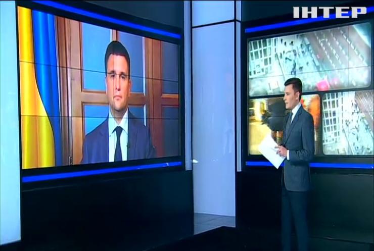 Безвизовый режим: Украина будет развивать 4 основных направления