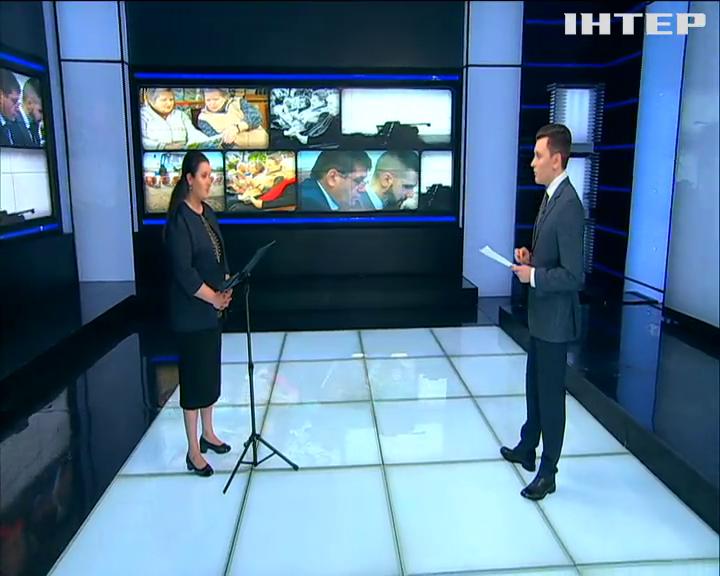 Ведущая спортивных новостей россия 2