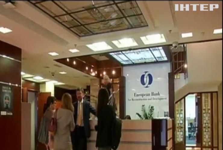 """Евробанк заявил о провале реформы """"Нафтогаза"""""""