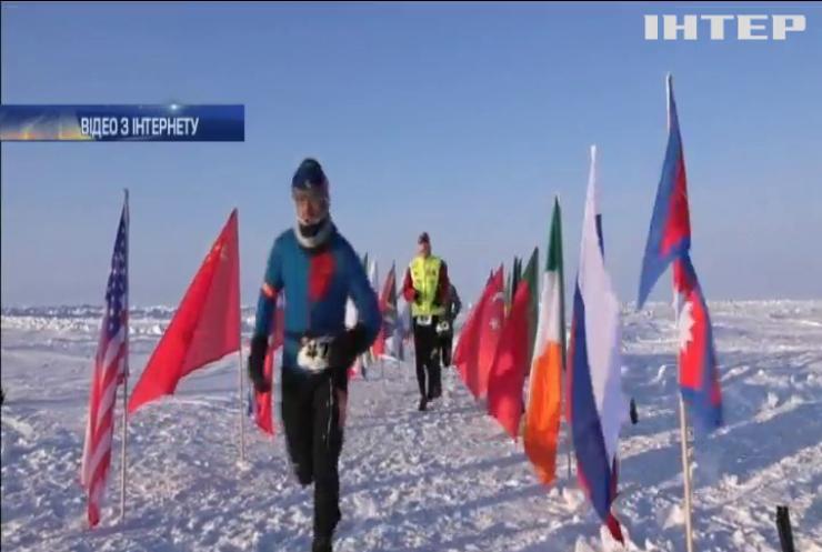 Спортсмени пробігли марафон в Арктиці