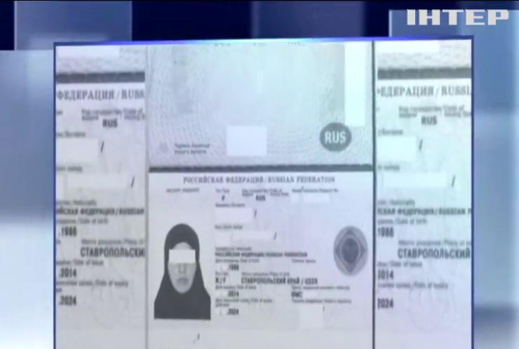 У Борисполі затримали росіянку із списку розшуку Інтерполу
