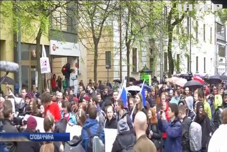 Студенти Словаччини вимагають відставки голови МВС