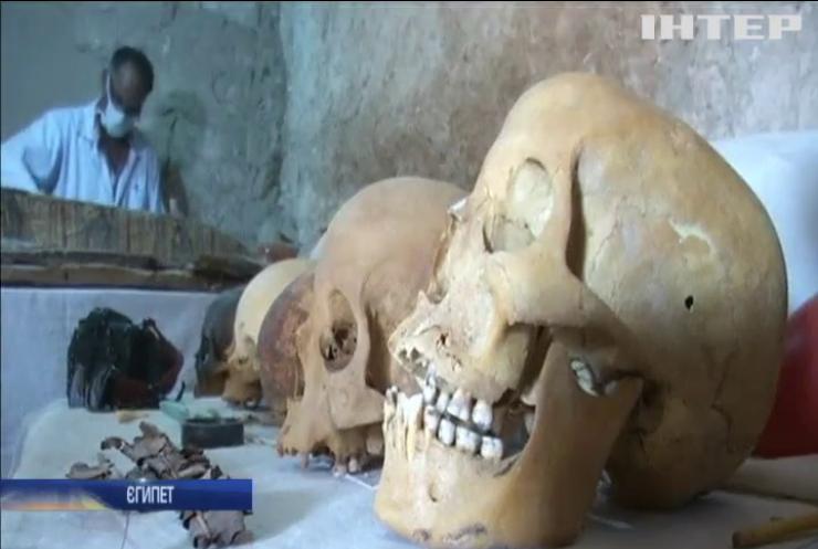У Єгипті знайшли мумії віком 3,5 тис. років