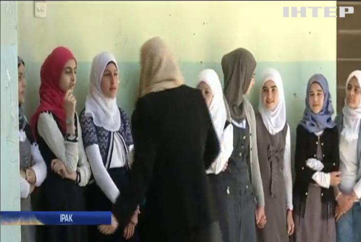 У Мосулі запрацювали школи після звільнення від ІДІЛ