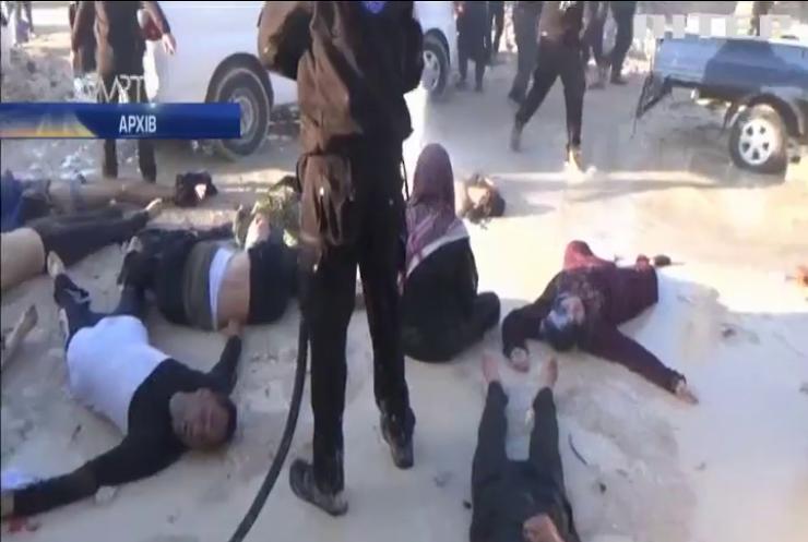 Експерти підтвердили застосування хімічної зброї у Сирії