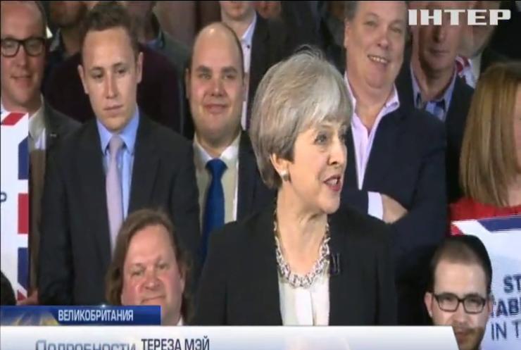 В Великобритании стартовала предвыборная кампания