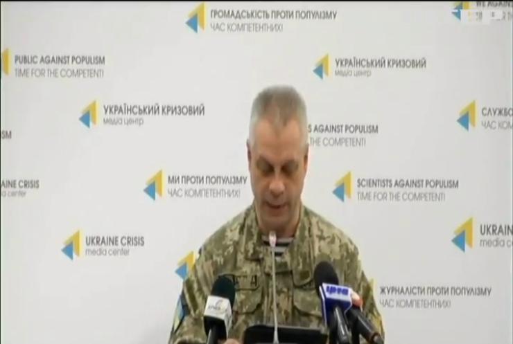 Обстріл Авдіївки: бойовики пошкодили лінію електропередач